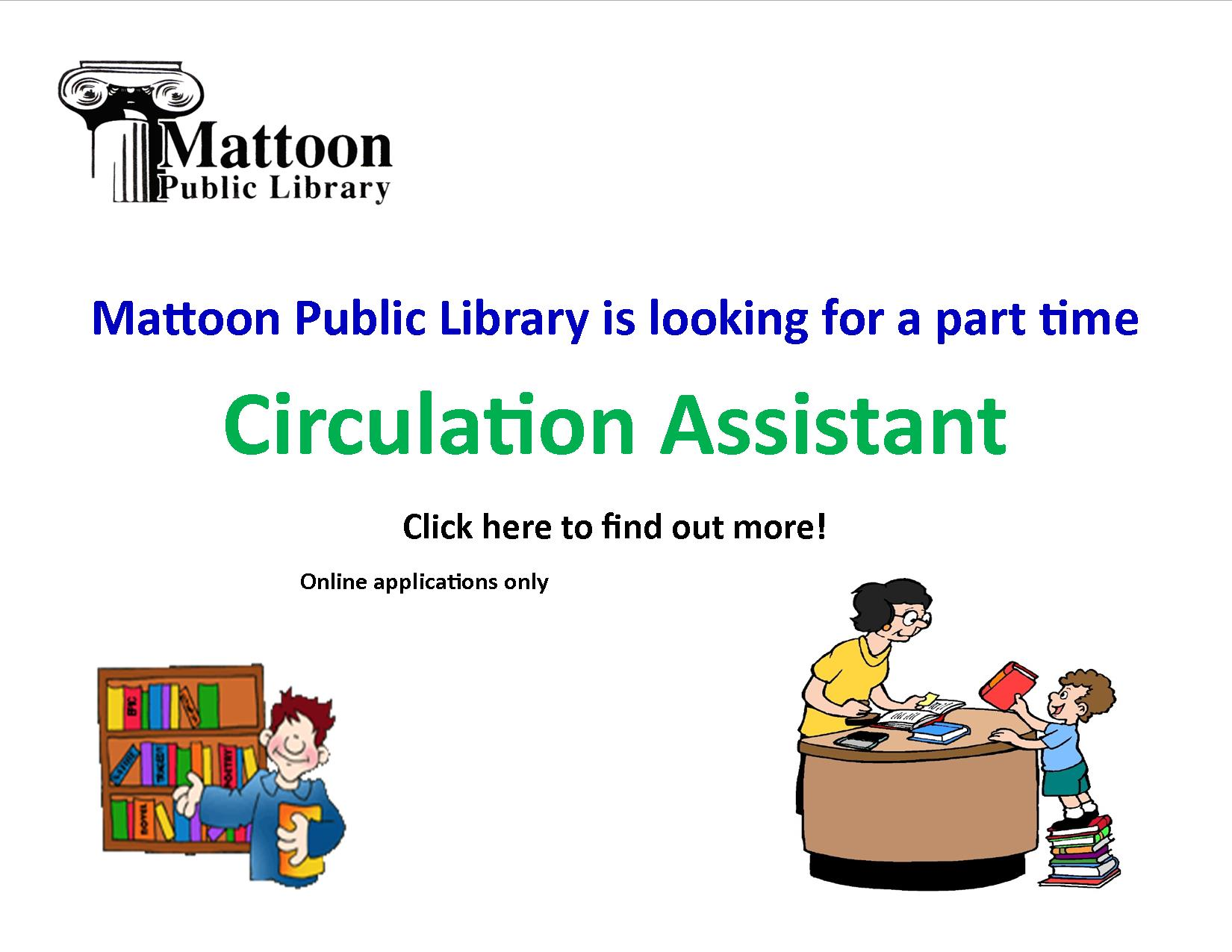 We are now accepting applications through email. Click the image to find out more information!